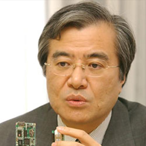 Ken Sakamura